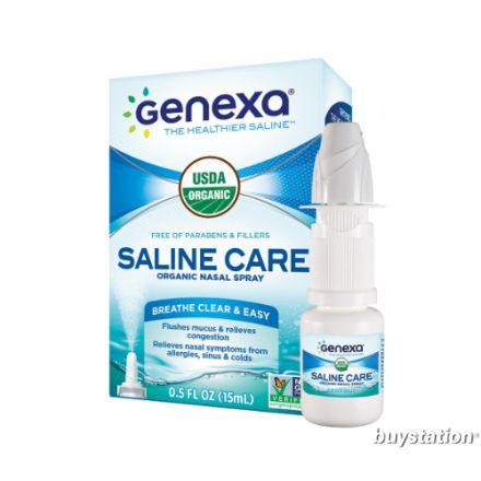 Genexa, Saline Care™ 有機鼻腔噴霧劑