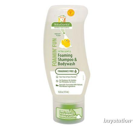 BabyGanics 初生嬰兒沐浴露及洗髮水,不含香料 315ml
