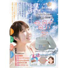 日本炭黑泉 Q10 UV 美白水潤保濕面霜 80g (6 合 1 功能)