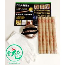 GauYuenTong - Moxibustion Mosquito Repellent Can