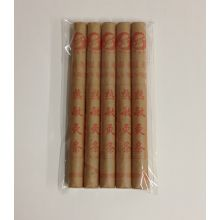 GauYuenTong - 5 x Wormwood (Moxi) Stick (5 Years)