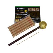 GauYuenTong - Moxibustion Can (Wood Handle)