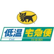 SP 冷凍運費一次 通行証 (只限香港)